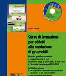 Cop_form_gru_mobili