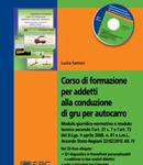 Copertina-Fattori_form_gruautocarro