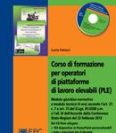 fattori_form_piattaforme