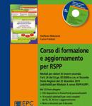 form_RSPP