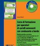 form_carrelli